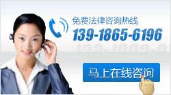 咨询电话:139-1865-6196