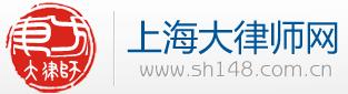 上海大律师网