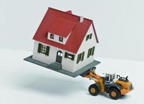 公有住房产权如何区分