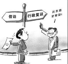 行政法专题辅导:司法赔偿义务机关