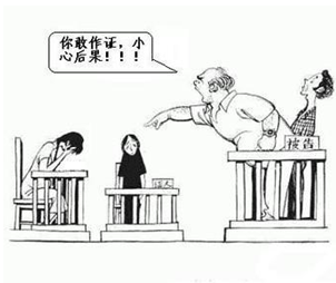 行政赔偿程序与司法赔偿程序之比较