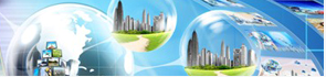 安徽柳工发展之路 企业并购案例成功典范