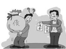 浅谈中国商账追收业的发展历史