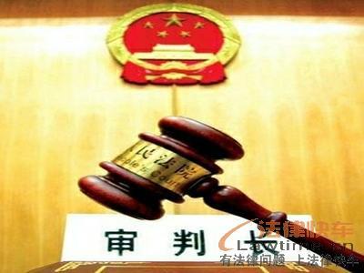 2018年上海市最新人身损害赔偿标准